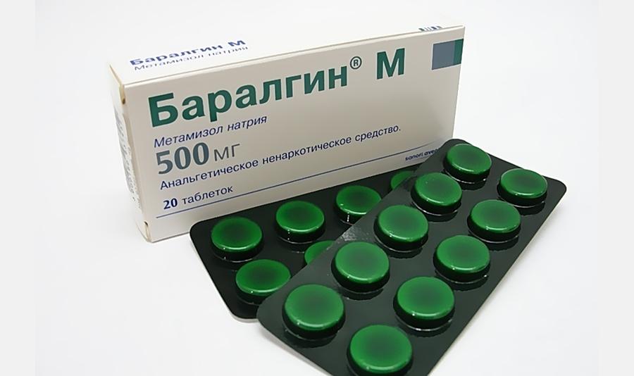 """До приезда """"Скорой"""" из лекарственных препаратов можно принять Баралгин"""