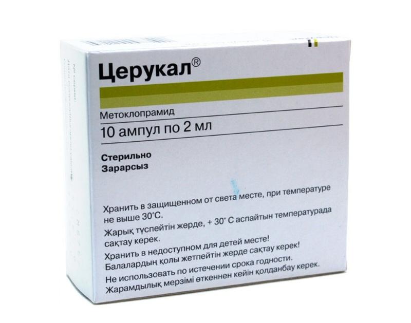 Если таблетки не дают результата, больному внутримышечно вводят Церукал