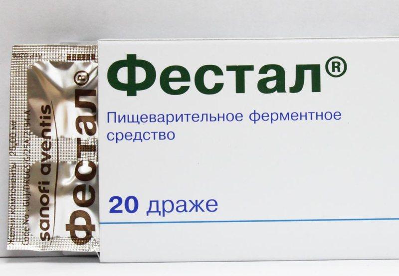 Обильное застолье должно сопровождаться такими таблетками, как Мезим или Фестал.