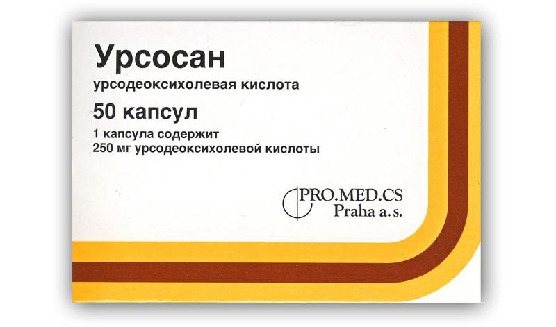Для лечения холецистита рекомендованы Урсосан, Аллохол, Одестон