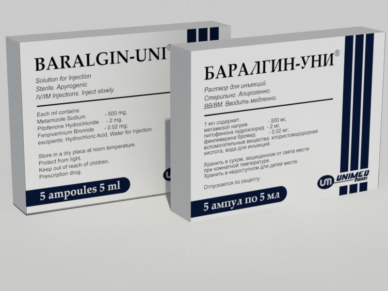 Купирование боли осуществляется при помощи препарата Баралгин
